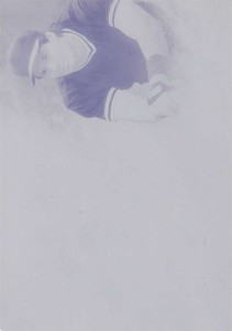 2015 Leaf Q Unreleased Cyan Printing Plate 1/1